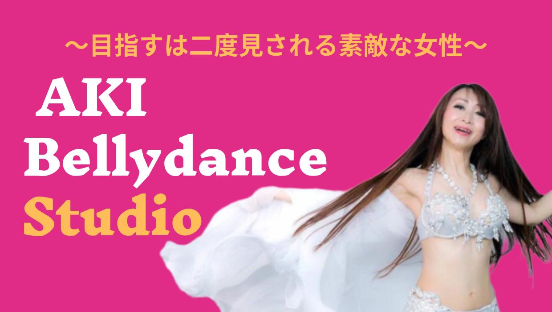 AKI Bellydance Studio