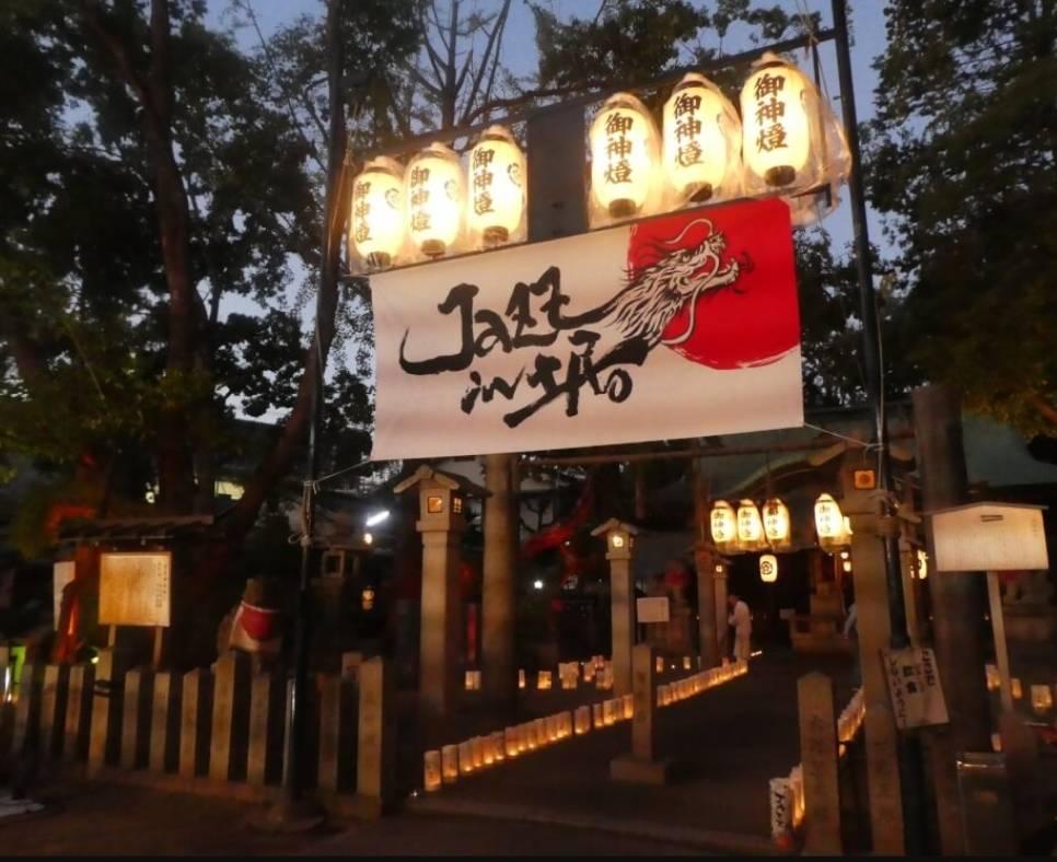 土居商店街ジャズフェスティバルアキベリーダンスショー